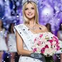 Полина Попова Мисс Россия 2017