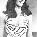 1975 г., Вильнелия Мерсед, Пуэрто-Рико